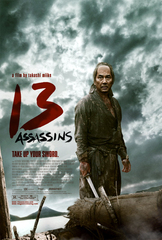 http://moviebuzzers.com/wp-content/uploads/2011/03/13-assassins-poster.jpg