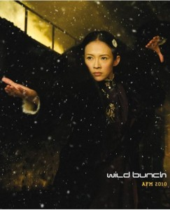 Zhang ziyi flyer 243x300 Latest Poster and Still from New Ip Man Film, The Grand Master