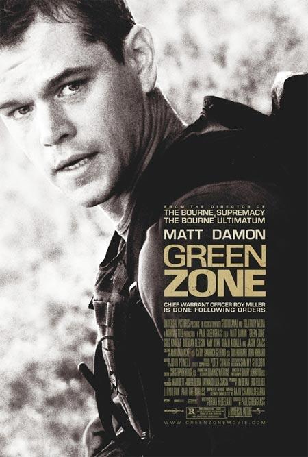 Matt Damon's 'Green Zone' trailer
