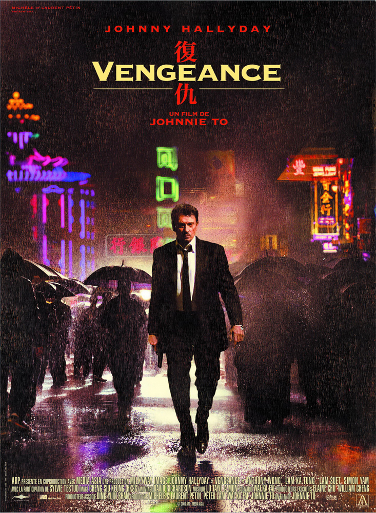 Movie Review: Vengeance (Fuk sau)