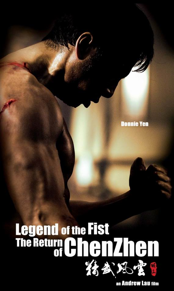 Legend of the Fist: The Return of Chen Zhen Movie Review