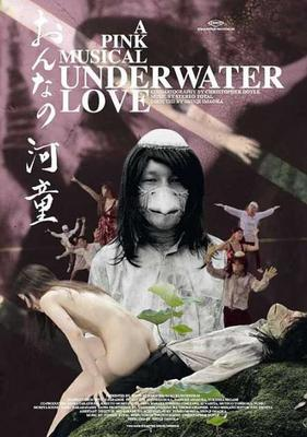 Tribeca Film Festival '11: Underwater Love Review