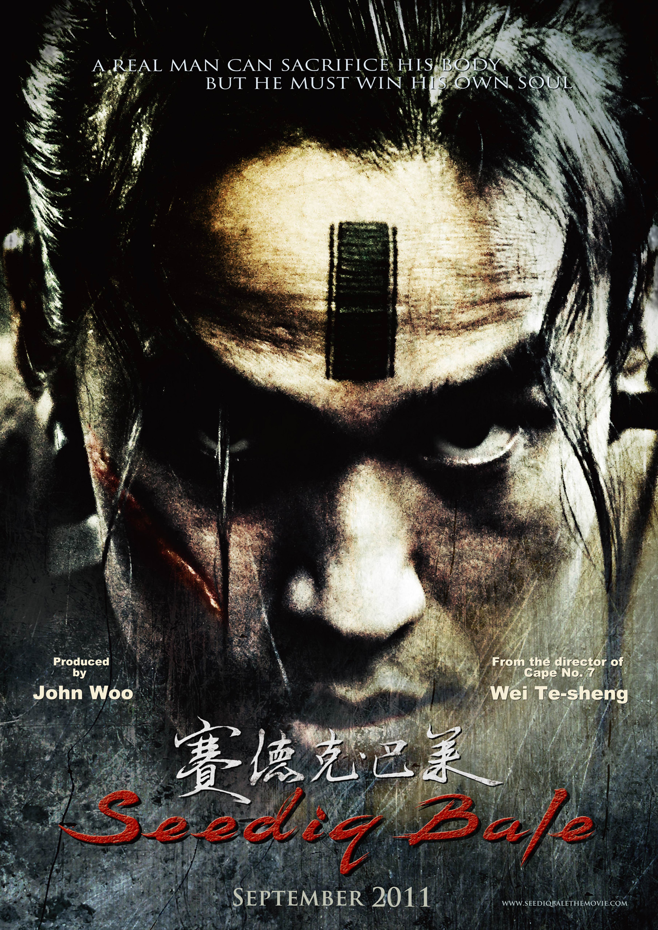 Trailer, Poster and More for Taiwanese Epic, SEEDIQ BALE