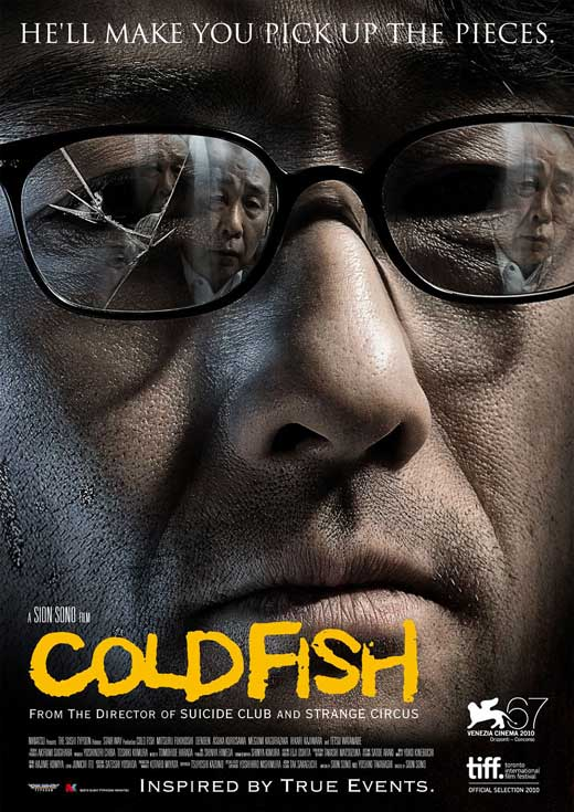 Sion Sono's 'Cold Fish' to be Released in the States; Check out the US Trailer for it!