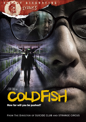 DVD Review: Sion Sono's 'Cold Fish' Hits the DVD Shelves Today!