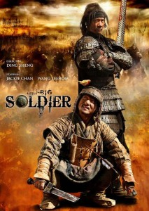 Little Big Solider Poster 213x300 Blu ray Review: Jackie Chan Returns to his Classic Form in Little Big Soldier