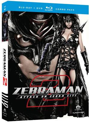 Blu-Ray/DVD Combo Review: Takeshi Miike's 'Zebraman 2: Attack on Zebra City'