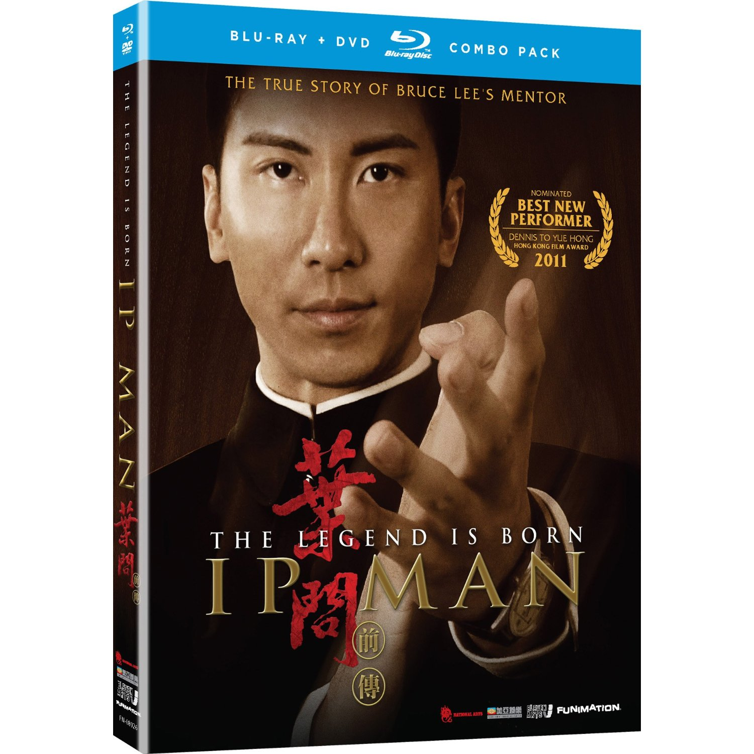 Blu-ray Review: The Legend is Born: Ip Man