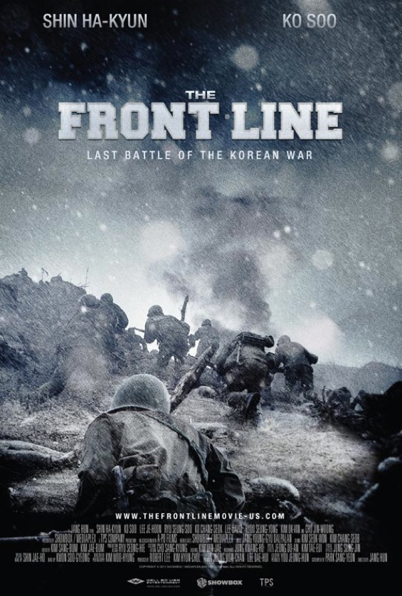 Movie Review: 'The Front Line' Offers an Interesting take on the Korean War