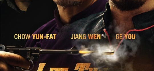 Movie Review: Go Watch 'Let the Bullets Fly,' China's Highest Grossing Film Ever