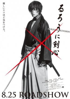 Very Cool Trailer for Adaptation of Samurai Manga, 'Rurouni Kenshin'