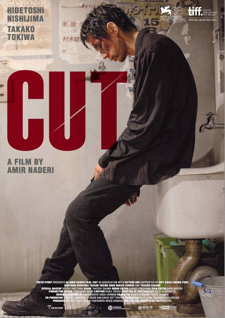 Tribeca Film Festival '12: 'Cut' Review