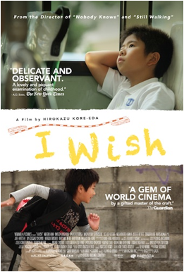 Trailer for 'I Wish' Captures the Mood of an Inspired Childhood Adventure
