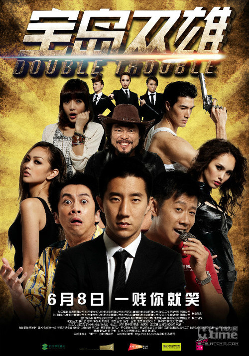 Jaycee Chan takes on the Action Comedy Genre in the Trailer for 'Double Trouble'