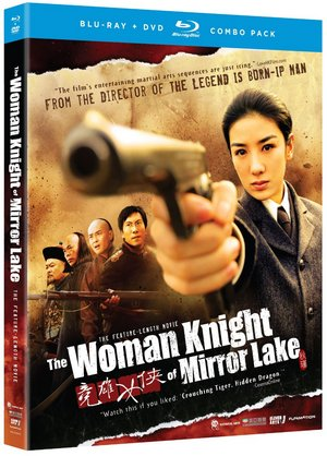 Blu-ray Review: The Woman Knight of Mirror Lake
