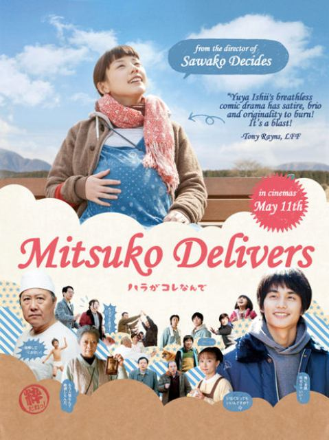 Movie Review: 'Mitsuko Delivers' is an Oddball Dramedy that's at Least Original