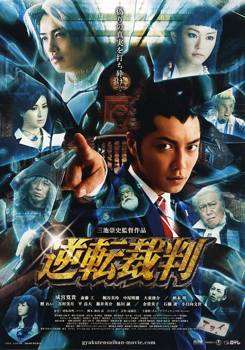NYAFF 2012: Ace Attorney Review – Takashi Miike Delivers Again!