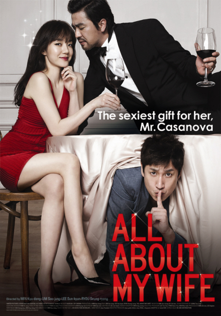 NYAFF 2012: All About My Wife Review