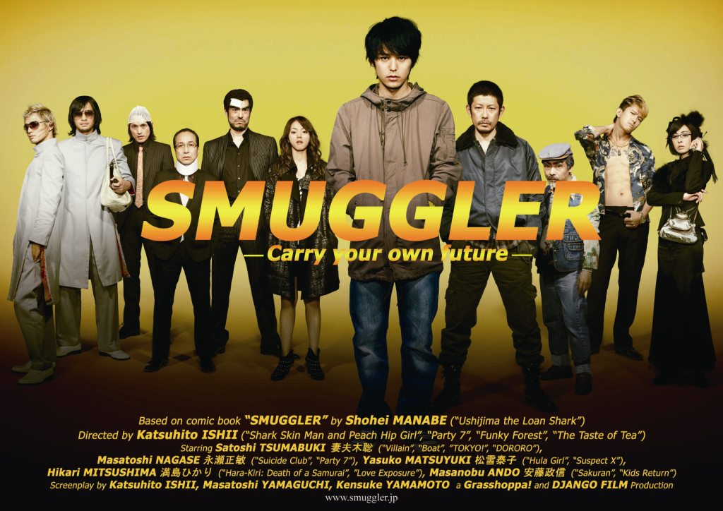 Japan Cuts/Fantasia 2012: Smuggler Movie Review