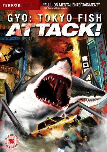 DVD Review: 'Gyo: Toyko Fish Attack'