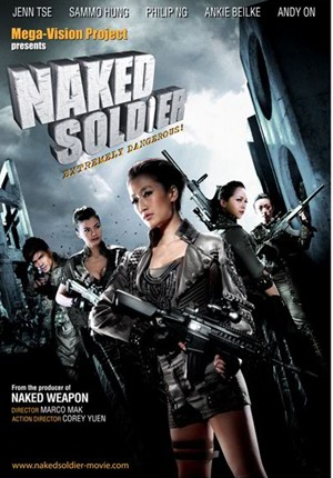 Movie Review: Naked Soldier