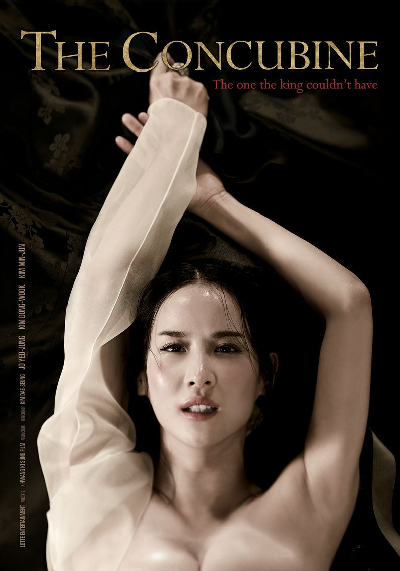 Movie review: The Concubine
