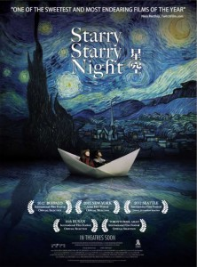 starry starry night poster 222x300 Movie Review: Starry Starry Night