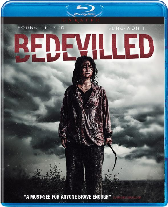 Blu-ray Review: 'Bedevilled' is a Bloody and Tenacious Piece of Genre Filmmaking