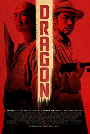 Movie Review: Dragon (aka Wu Xia) Brings Donnie Yen Back to the Big Screen