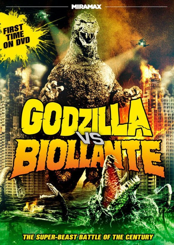 Blu-ray Review: Godzilla vs. Biollante