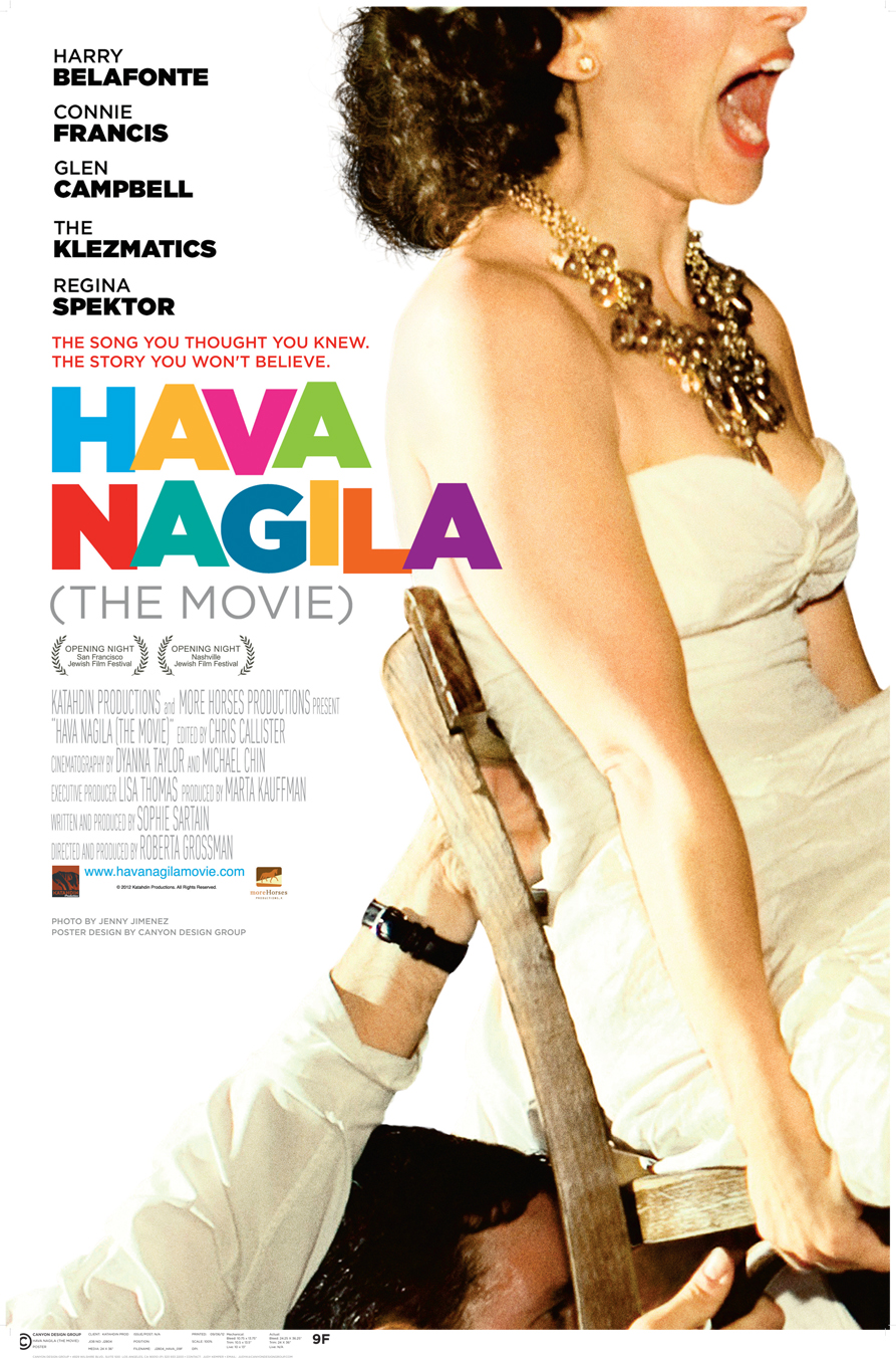 Movie Review: Hava Nagila (The Movie)
