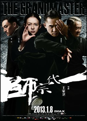 Wong Kar Wai's 'The Grandmaster' Picked Up by TWC