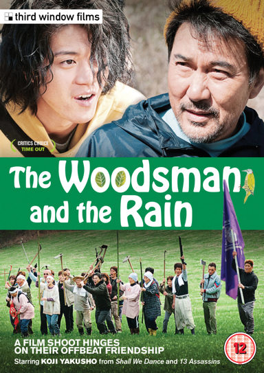 DVD Review: The Woodsman And The Rain
