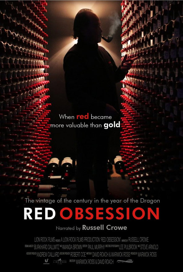 TFF 2013: 'Red Obsession' Movie Review
