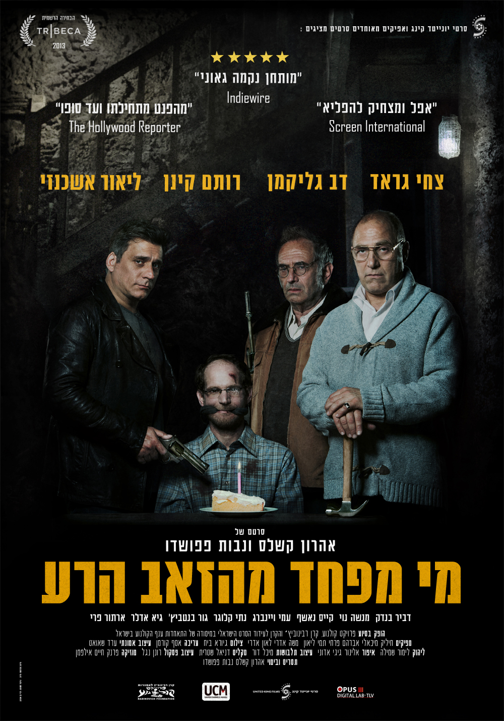 Theatrical Poster for Israel's 'Big Bad Wolves' Has Hit