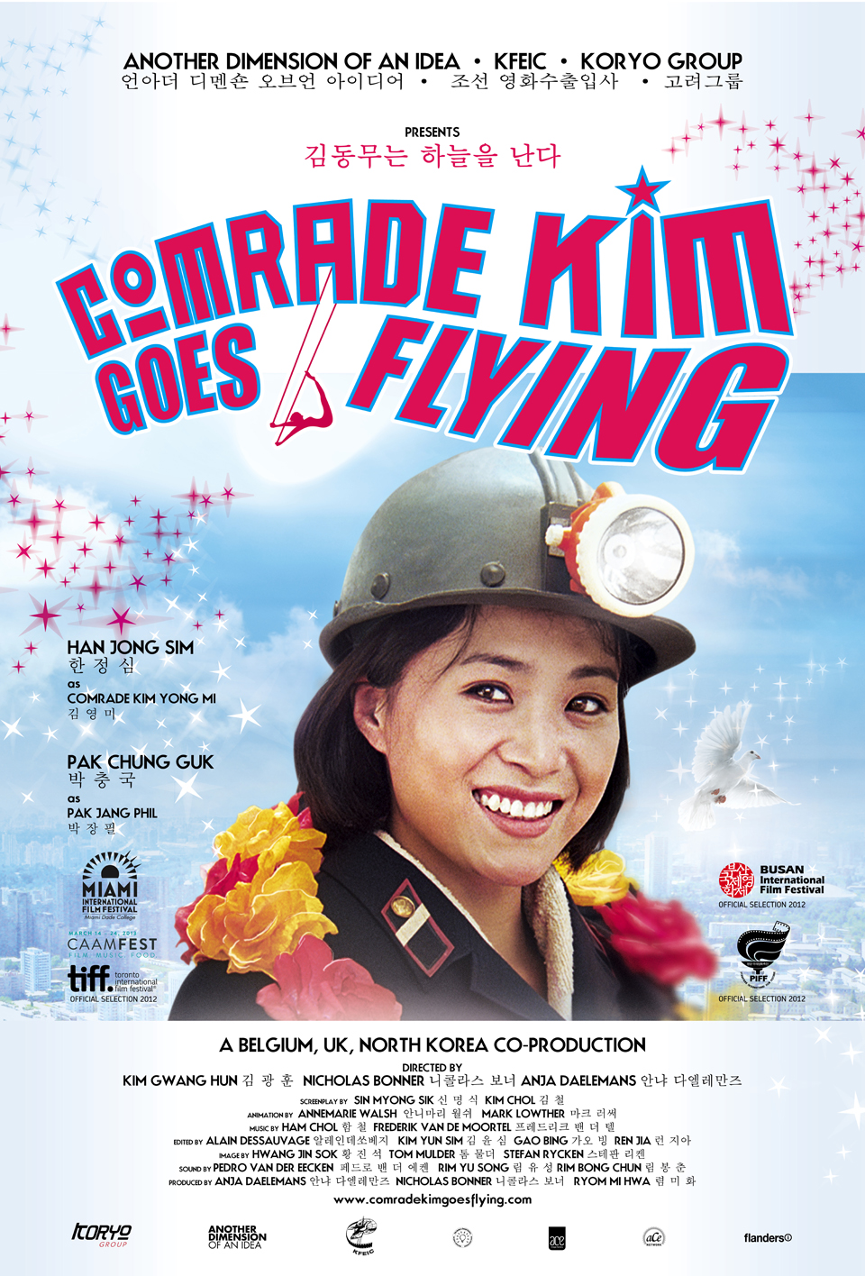 NYAFF '13: 'Comrade Kim Goes Flying' Movie Review – My First Take on a North Korean Film
