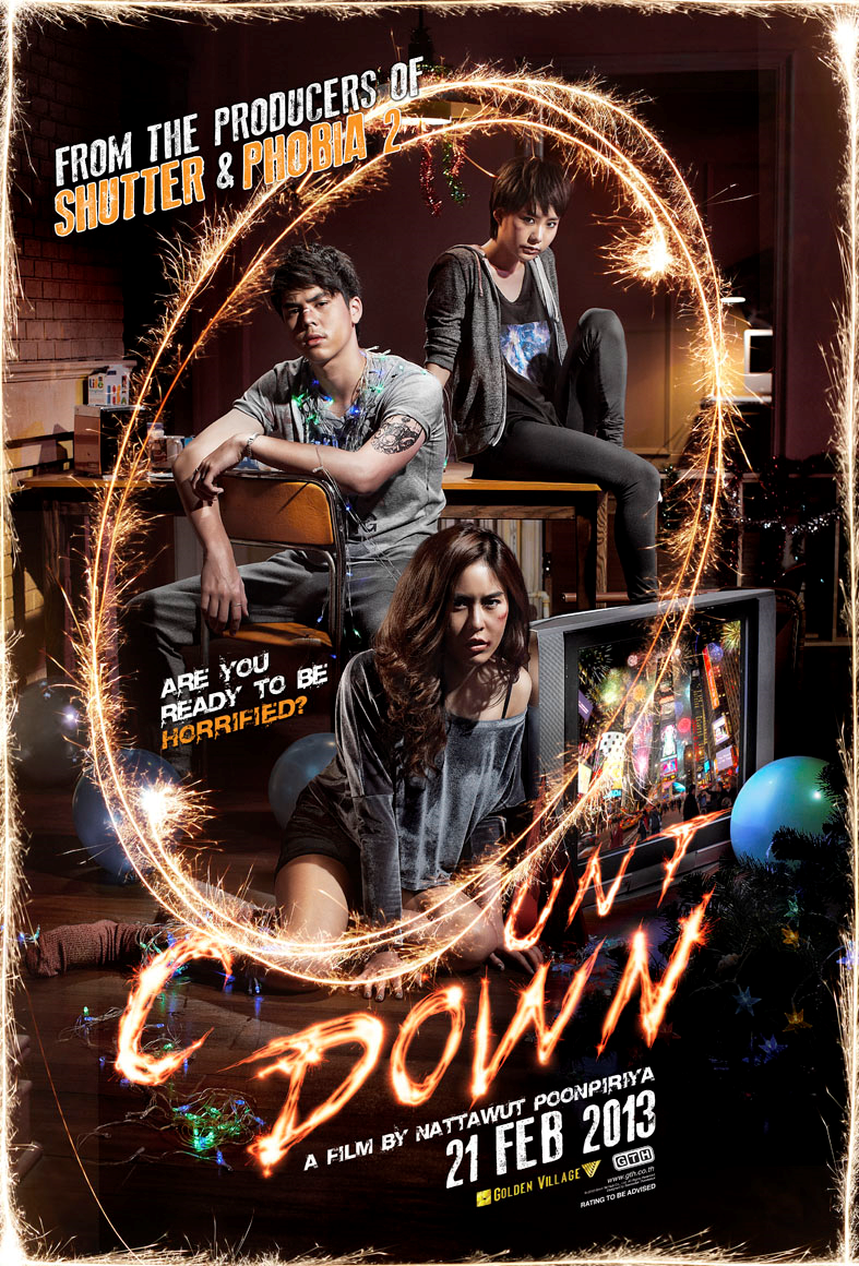 NYAFF '13: 'Countdown' Movie Review