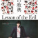 NYAFF '13: 'Takashi Miike's 'Lesson of the Evil' Movie Review