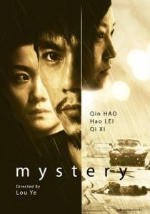 [Imagen: mystery-2012-1-210x300.jpg]