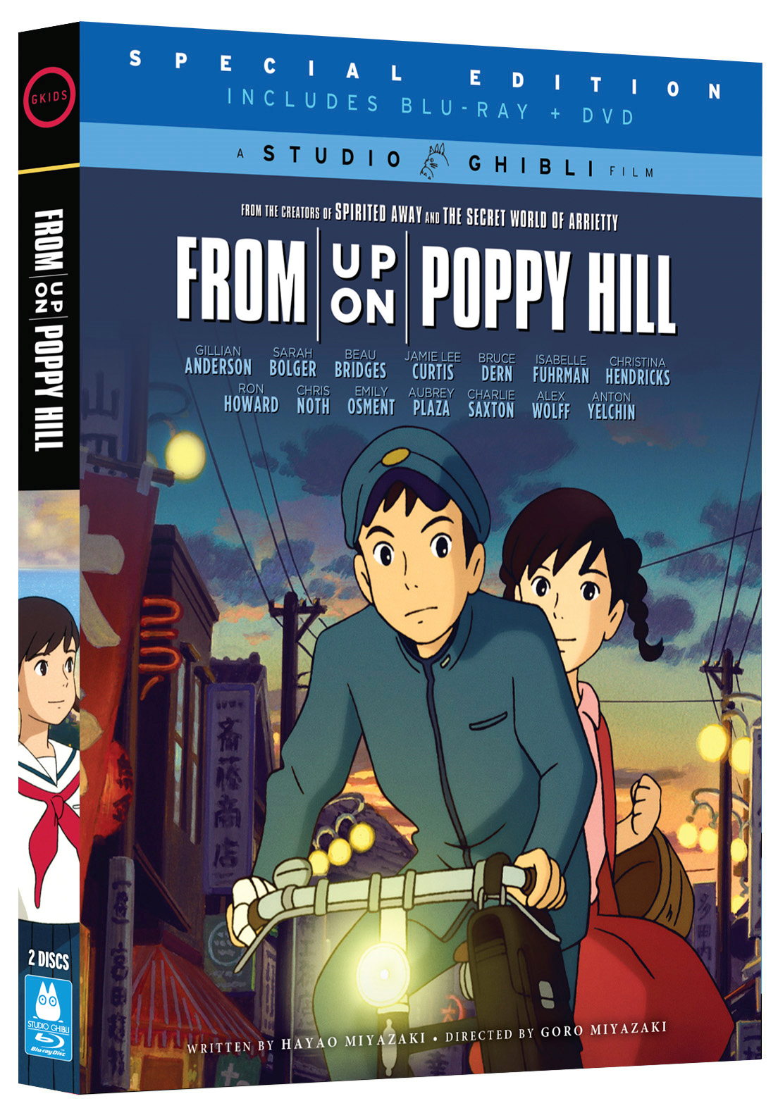 [UPDATED WITH WINNERS] Giveaway: Two Blu-ray/DVD Combo Packs of Studio Ghibli's 'From Up on Poppy Hill'