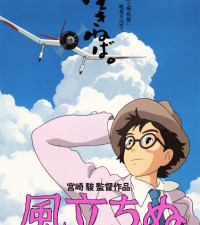 NYFF 2013: Hayao Miyazaki's 'The Wind Rises' Review