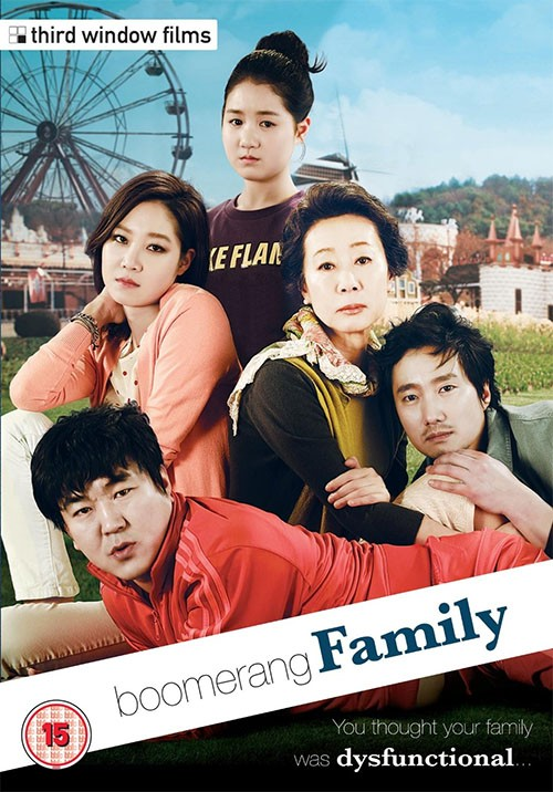 Movie Review: 'Boomerang Family' is a Solid Entry into the Dysfuncitonal Family Genre
