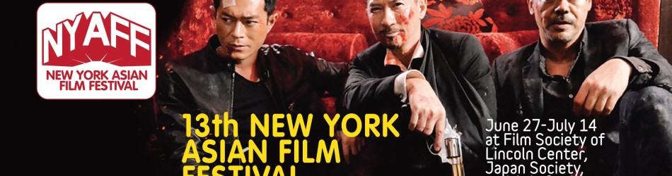 New York Asian Film Festival Coverage