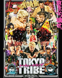 The Full Trailer for Sion Sono's 'Tokyo Tribe' is West Side Story on Acid