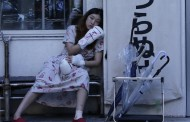 Japan Cuts 2015: '100 Yen Love' Movie Review