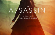 NYFF 2015: 'The Assassin' Movie Review
