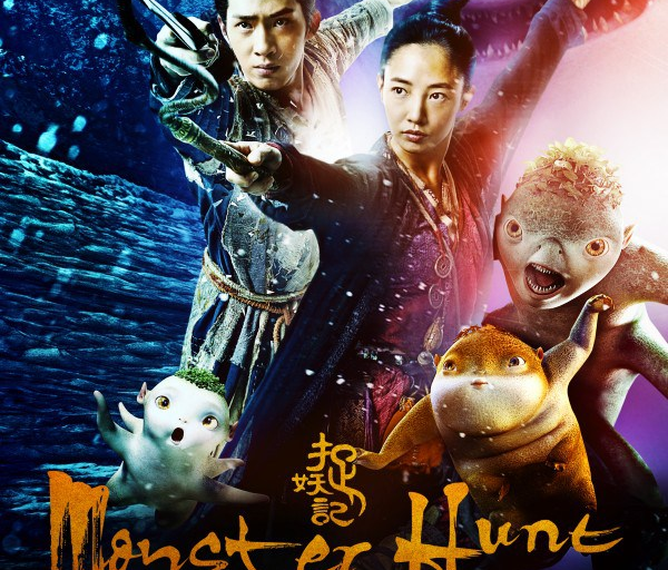 Movie Review: 'Monster Hunt'