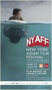 NYAFF 2016 Poster