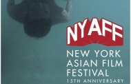 The 2016 NYAFF Guest and Film Line-up Has Been Revealed!
