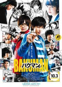 Bakuman movie poster